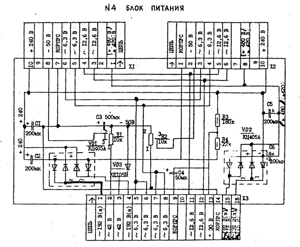 Прибой 50Ум-204С При Включении Сильно Гудит Левый Канал - опубликовано в Аудиоаппаратура: Сгорел лет 5 назад (был ещё...