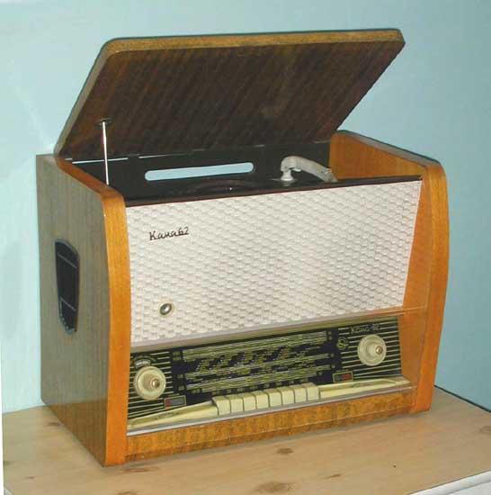 """Радиола """"Кама-62""""."""