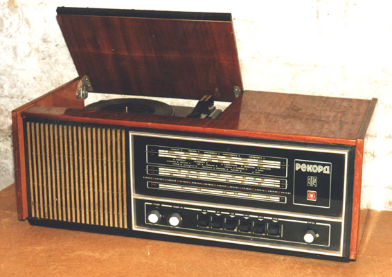 """Радиола """"Рекорд-314""""."""