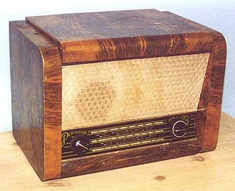 """Радиола """"Рекорд-60""""."""