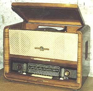 """Радиола  """"Беларусь-59 """". у меня первая была."""