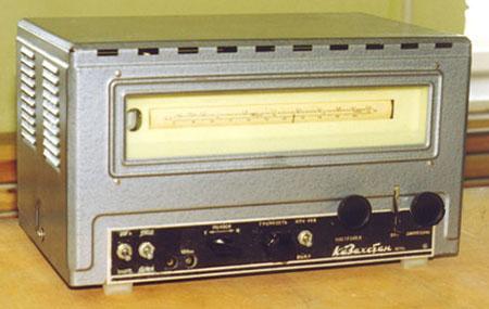 """""""Казахстан"""". Модель 1962 г."""