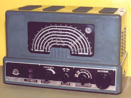 Модификация ТПС-58-Т имеет