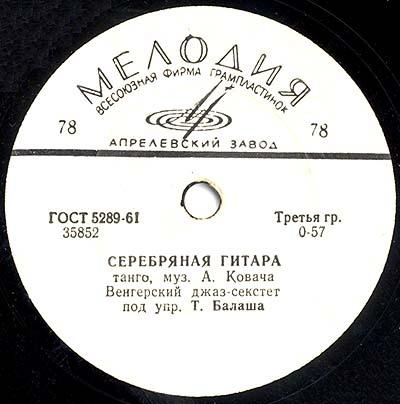 Детям 60-70-80-х годов посвящается... Melod_78
