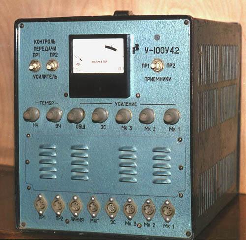 Куплю ламповые трансляционные усилители У-100У 4.2.  Товары пользователя.  Сообщений: 1038 $339.00 Бинар.