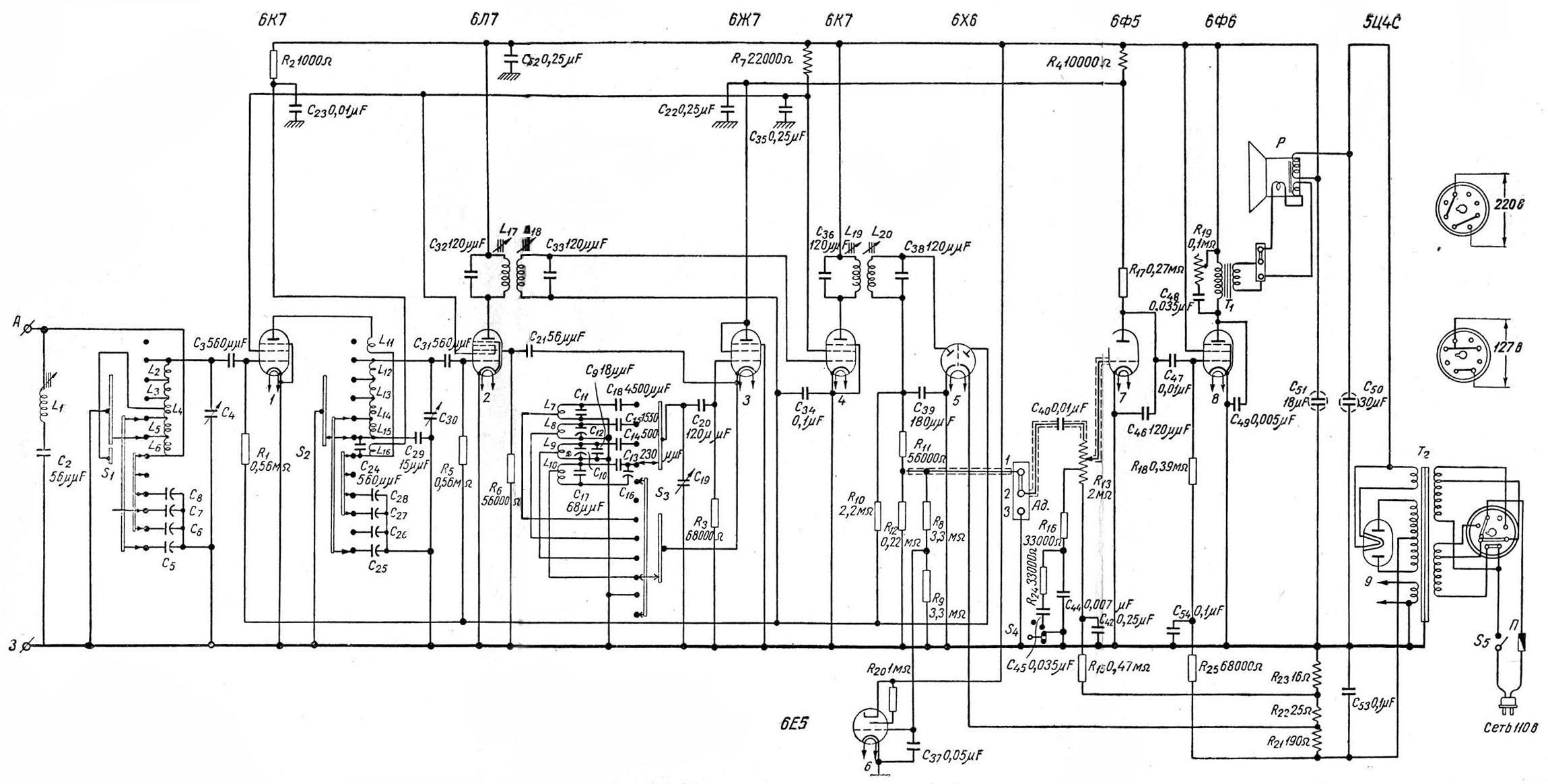 ламповый усилитель на 6с33с схема